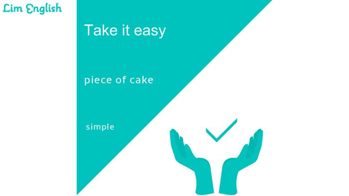 как сказать проще простого по-английски