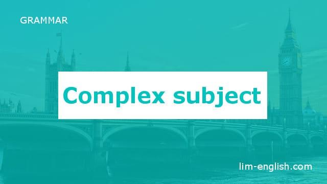 complex subject - изображение для статьи