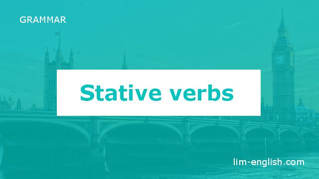 глаголы состояния - иллюстрация