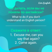 Lim English пост в Инстаграм
