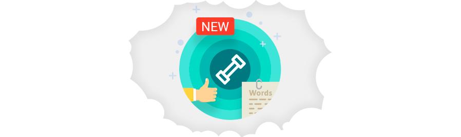 тренажеры слов